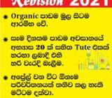 chemistry physics sft 2021