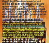 Raja tharangani thailaya