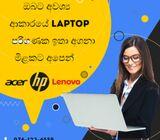 ඔබට අවශ්ය සියලුම laptop පරිගණක ඉතා අඩු මිලකට