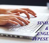 Type setting - Sinhala, English