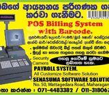 POS System Service