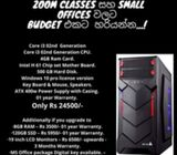 Zoom Classes සහ Small Offices වලට