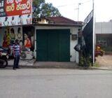 shop rent at piliyandala