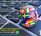 Document Translating, Typing and Writing from Pradeep Com. - Galle