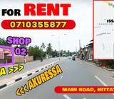 Shops for RENT Matara - කඩකාමර බදු දීමට මාතර