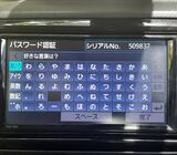 toyota radio password unlock (ERC CODE)